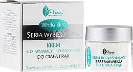 Парфюмерия и Козметика Активен избелващ крем за ръце и тяло - Ava Laboratorium White Skin Active Whitening Cream For Hands And Body