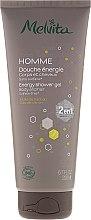 Парфюмерия и Козметика Шампоан и душ гел за мъже 2в1 - Melvita Homme Energy Shower Gel
