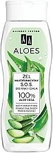 Парфюмерия и Козметика Многофункционален гел за ръце и тяло - AA Aloes 100% Aloe Vera Hand And Body SOS Gel