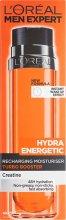 Парфюми, Парфюмерия, козметика Овлажняваща течност - L'Oreal Paris Hydra Energetic X-Treme Taurine Boost Moisturizing Fluid