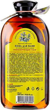 """Пяна за вана със сапунен корен """"Тонизираща колекция"""" - Рецептите на баба Агафия — снимка N2"""