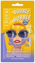 Парфюмерия и Козметика Двойна маска за лице с витамин С - Lirene Double Bubble Mask