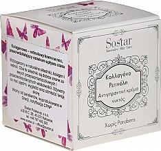 Парфюми, Парфюмерия, козметика Нощен крем против бръчки с колаген и ретинол - Sostar Collagen Retinol Anti-Wrinkle Night Cream
