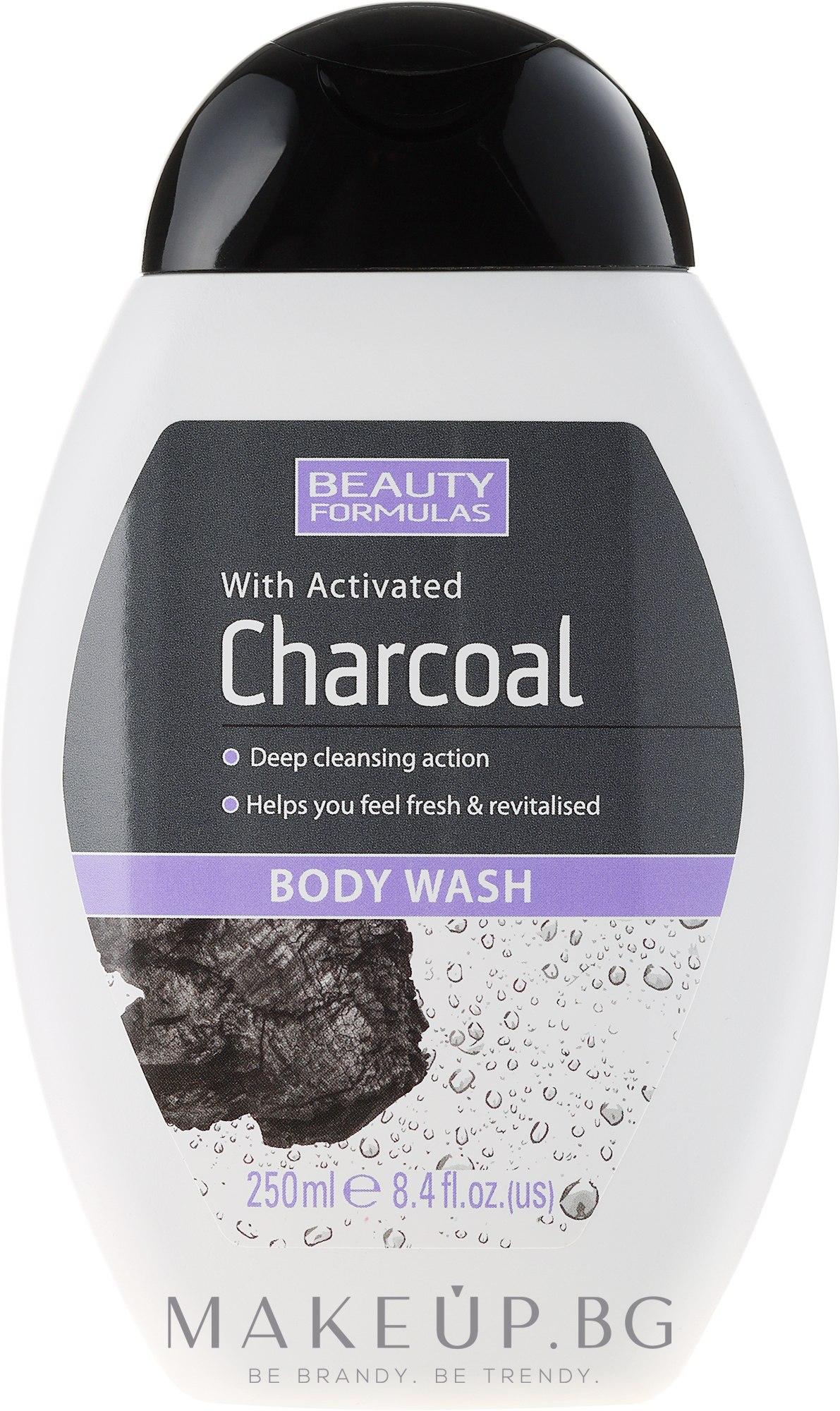 Душ гел с активен въглен - Beauty Formulas Charcoal With Activated Body Wash — снимка 250 ml