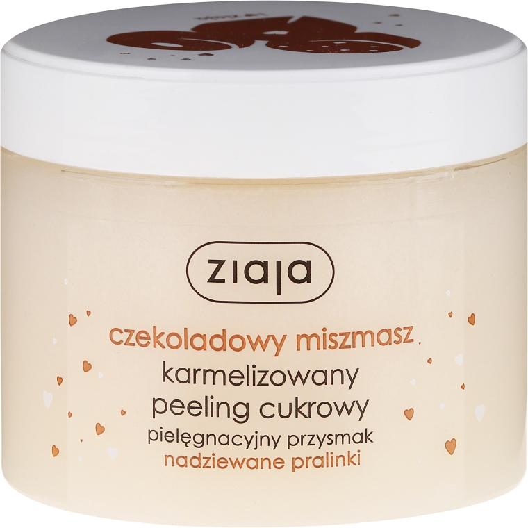 "Захарен пилинг за тяло ""Шоколадова пралина"" - Ziaja Sugar Body Peeling"