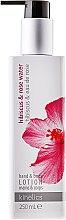 """Парфюми, Парфюмерия, козметика Лосион за ръце и тяло """"Хибискус и розова вода"""" - Kinetics Hibiscus & Rose Water Lotion"""