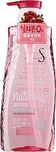 Парфюмерия и Козметика Шампоан за обем на тънка и слаба коса - KeraSys Naturing Volumizing Shampoo