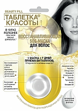 Парфюмерия и Козметика Възстановяваща SOS-маска за коса - Fito Козметик Beauty Pill