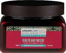 Парфюмерия и Козметика Кератинова маска за суха коса - Arganicare Keratin Hair Mask