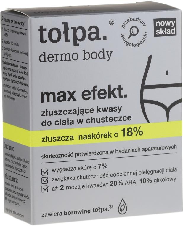 Ексфолиращи кърпичкии с киселини за тяло - Toіpa Dermo Body