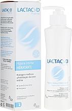 Парфюмерия и Козметика Овлажняващ продукт за интимна хигиена - Lactacyd Pharma Moisturizing