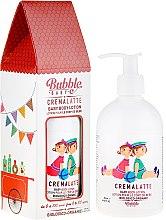 Парфюми, Парфюмерия, козметика Детски овлажняващ лосион за тяло - Bubble&CO