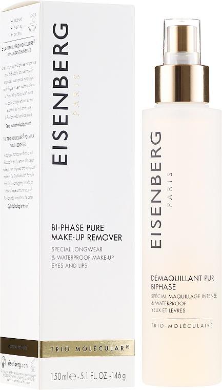 Двуфазен лосион за премахване на грим - Jose Eisenberg Bi-Phase Pure Make-Up Remover — снимка N1