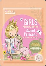 Парфюмерия и Козметика Подмладяваща памучна маска за лице - Muju Girls Sweet Princess Mask