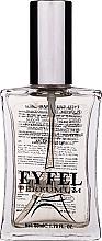 Парфюмерия и Козметика Eyfel Perfume K-15 - Парфюмна вода