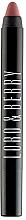 Парфюмерия и Козметика Матово червило-молив за устни - Lord & Berry 20100 Matte Crayon Lipstick