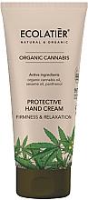 """Парфюмерия и Козметика Крем за ръце """"Защитен"""" - Ecolatier Organic Cannabis Protective Hand Cream"""