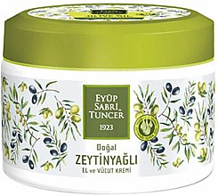 Парфюмерия и Козметика Крем за тяло с екстракт от маслина - Eyup Sabri Tuncer Body Cream