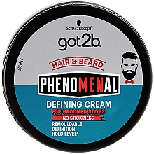 Парфюмерия и Козметика Моделиращ крем за коса - Schwarzkopf Got2b Phenomenal Defining Cream