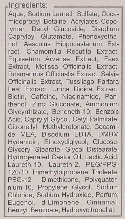 Шампоан против себореен дерматит - Frezyderm Sebum Control Seborrhea Shampoo — снимка N5