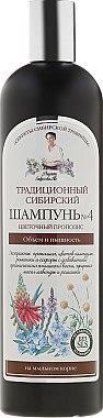 Традиционен сибирски шампоан №4 За обем и блясък с цветен прополис - Рецептите на баба Агафия