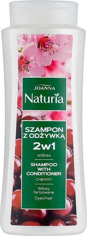 Шампоан-балсам с череши за боядисана коса - Joanna Naturia Shampoo With Conditioner With Cherry