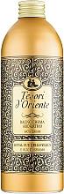 Парфюмерия и Козметика Ароматен крем за вана - Tesori d`Oriente Royal Oud Dello Yemen