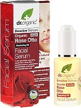 Парфюмерия и Козметика Серум за лице с роза - Dr. Organic Rose Facial Serum