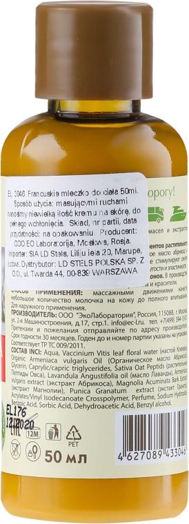 """Мляко за тяло """"Кадифена кожа"""" - ECO Laboratorie Body Milk Velvet Skin — снимка N2"""