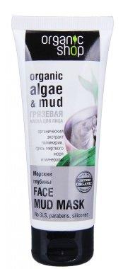 """Кална маска за лице """"Морски дълбини"""" - Organic Shop Mud Mask Face"""