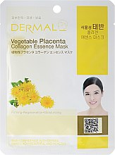 Парфюми, Парфюмерия, козметика Маска за лице с колаген и аминокиселини - Dermal Vegetable Placenta Collagen Essence Mask