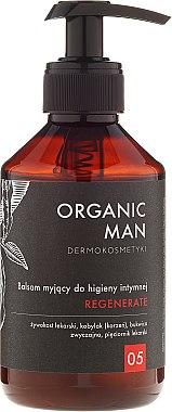 Възстановяващ балсам за интимна хигиена за мъже - Organic Life Dermocosmetics Man — снимка N1