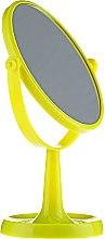 Парфюми, Парфюмерия, козметика Козметично огледалце, 85741, жълто - Top Choice