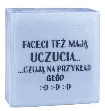 """Натурален сапун """"Мъжете също имат чувства..."""" - LaQ Happy Soaps Short Message Soap — снимка N1"""
