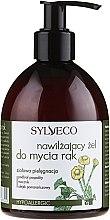 Парфюмерия и Козметика Измиващ гел за ръце с маточина - Sylveco Gel Soap