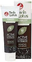 Парфюмерия и Козметика Черна избелваща паста за зъби с бамбуков въглен - Twin Lotus Herbaliste Active Charcoal Toothpaste