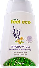 Парфюмерия и Козметика Душ гел - Feel Eco Lavender & Ylang-Ylang Shower Gel