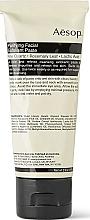 Парфюмерия и Козметика Почистваща и ексфолираща паста за лице - Aesop Purifying Facial Exfoliant Paste