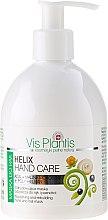Парфюми, Парфюмерия, козметика Маска за ръце - Vis Plantis Helix Vital Care Regenerating And Nourishing Hand And Nail Mask