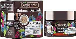 Парфюмерия и Козметика Маска за лице - Bielenda Botanic Formula Black Seed Oil + Cistus Anti-Wrinkle Face Mask