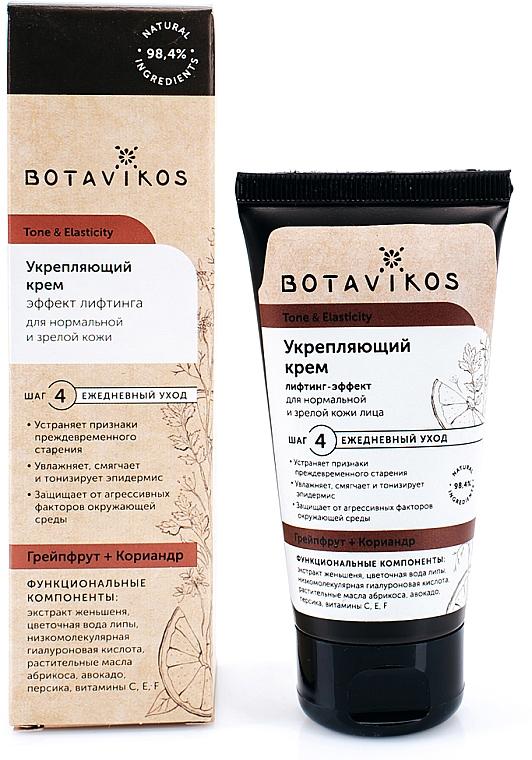 """Укрепващ крем за нормална и зряла кожа на лицето """"Тонус и еластичност"""" - Botavikos Tone And Elasticity Firming Cream"""