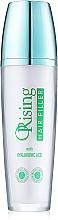 Парфюмерия и Козметика Лосион за коса без отмиване с хиалуронова киселина и кератин - Orising Hair Filler System