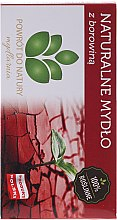 "Парфюми, Парфюмерия, козметика Натурален сапун ""Кал"" - Powrot do Natury Natural Soap Mud"