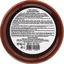 Суфле за тяло с масло от макадамия - Planeta Organica Organic Macadamia Natural Body-Souffle — снимка N2