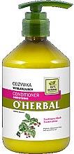 Парфюмерия и Козметика Изглаждащ балсам за коса с екстракт от малина - O'Herbal