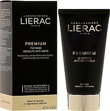 Парфюмерия и Козметика Маска за лице - Lierac Premium Supreme Mask