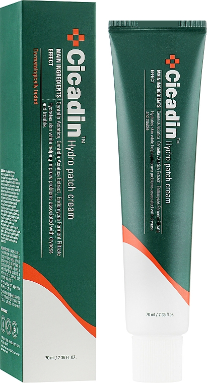 Крем за лице с екстракт от центела азиатика - Missha Cicadin Hydro Patch Cream — снимка N1