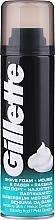 Парфюмерия и Козметика Пяна за бръснене - Gillette Sensitive Skin Foam