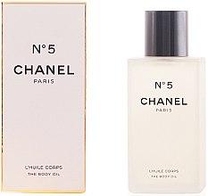 Парфюми, Парфюмерия, козметика Chanel N5 - Масло за тяло