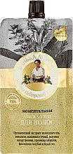 Парфюмерия и Козметика Маска-моментална грижа за косата - Рецептите на баба Агафия
